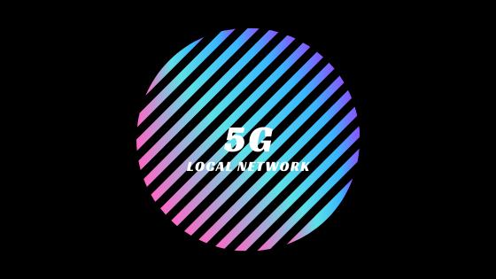 Campus-Netze: Startschuss für lokale 5G Netze gefallen