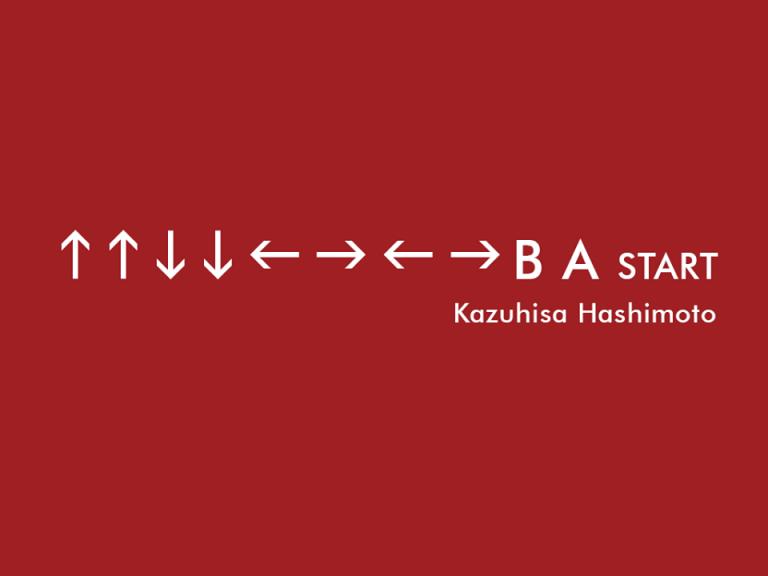 """Entwickler des """"Konami-Code"""" verstorben"""